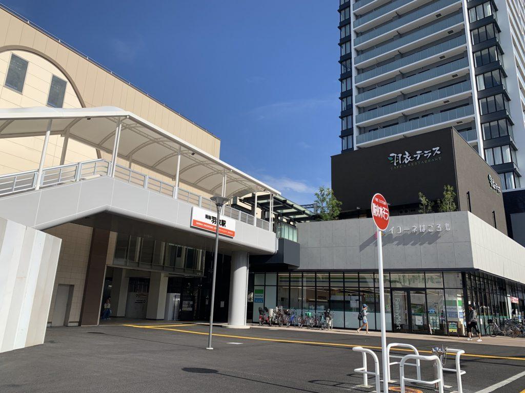 南海本線羽衣駅